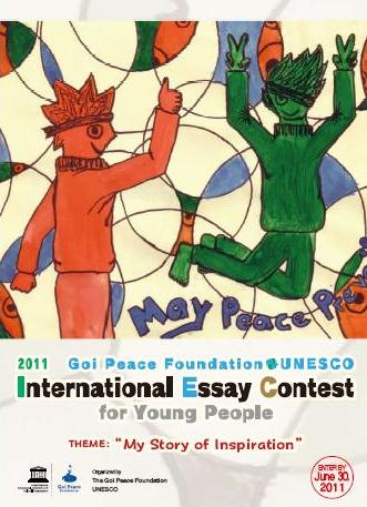goi peace international essay contest 2011